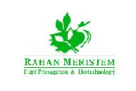 Sponsors / Partners: Rahan Meristem